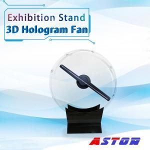 projecteur de fan d'hologramme avec couvercle